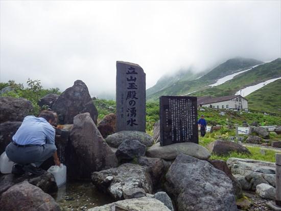 20170131-Tsurugidake035