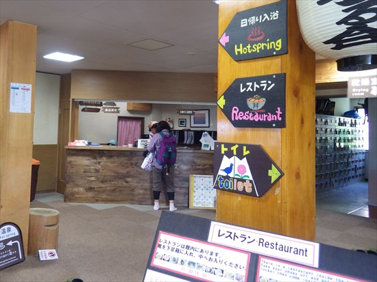 20170131-Tsurugidake142