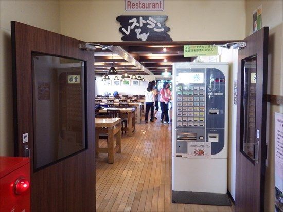 20170131-Tsurugidake143