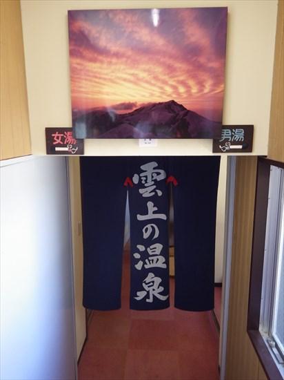 20170131-Tsurugidake144