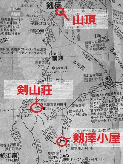 20170131-Tsurugidake147