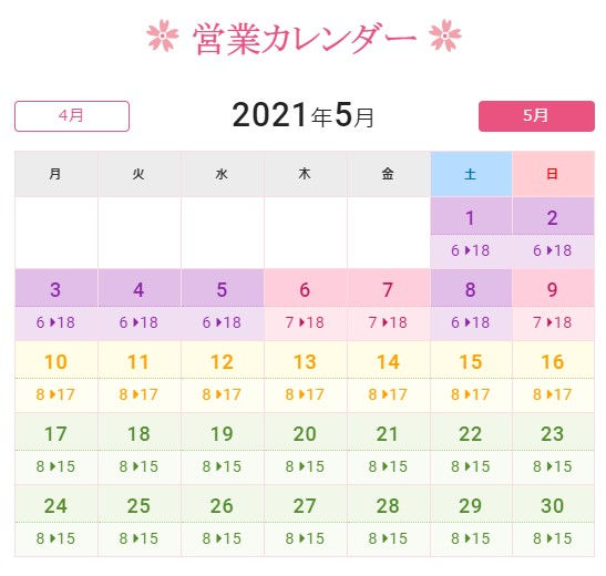 富士芝桜2021
