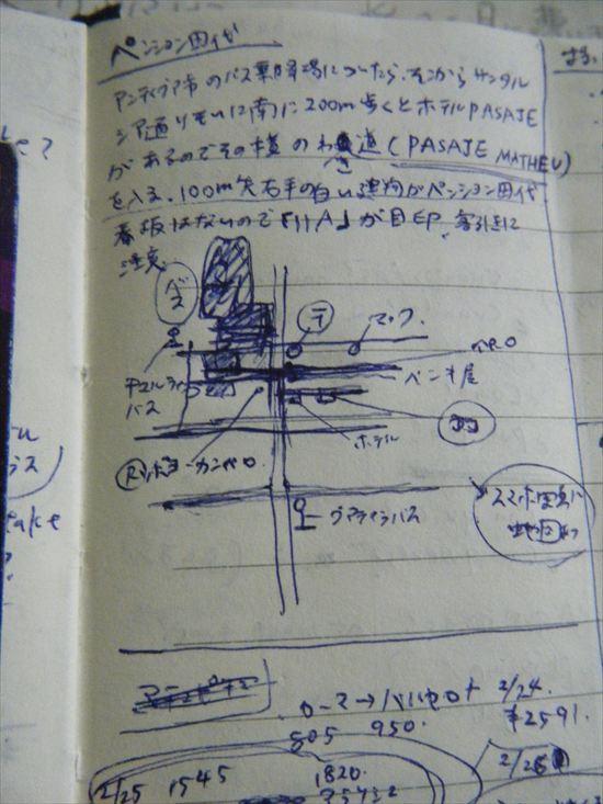 17_20130210062503.jpg