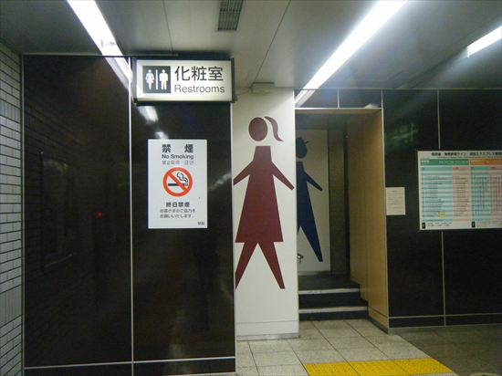 JR山手線 池袋のトイレ1