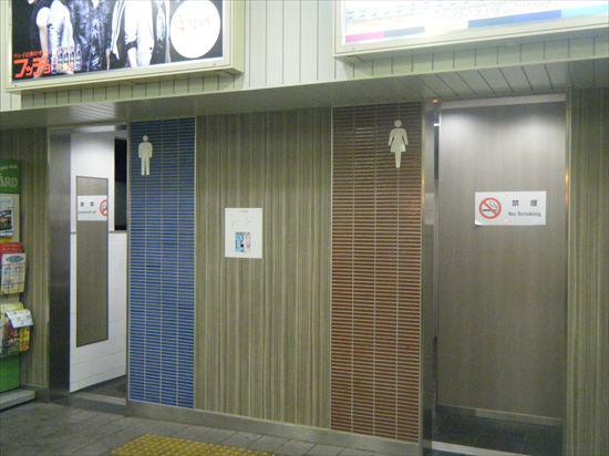 JR山手線 新大久保のトイレ1