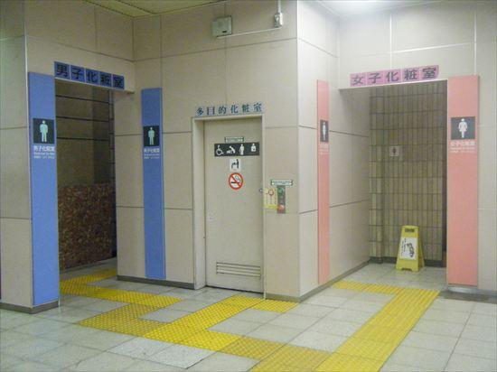 JR山手線 目黒のトイレ1