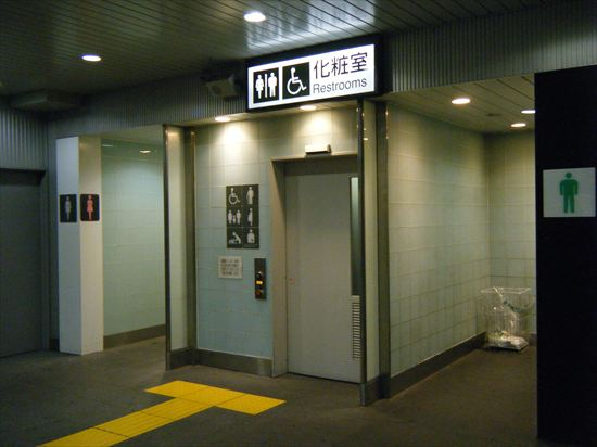 JR山手線 五反田のトイレ1