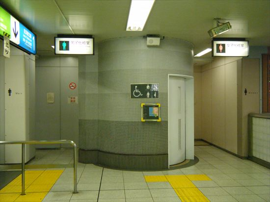 JR山手線 田町のトイレ2