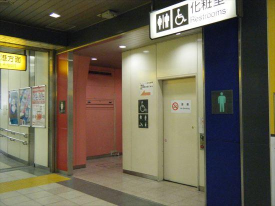 JR山手線 浜松町のトイレ1
