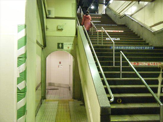 JR山手線 新橋のトイレ3