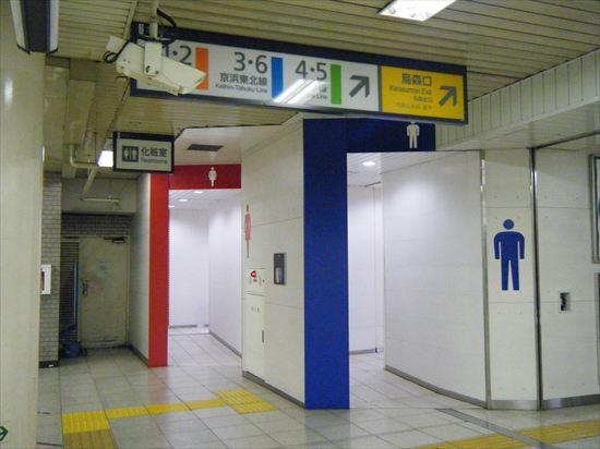 JR山手線 新橋のトイレ2