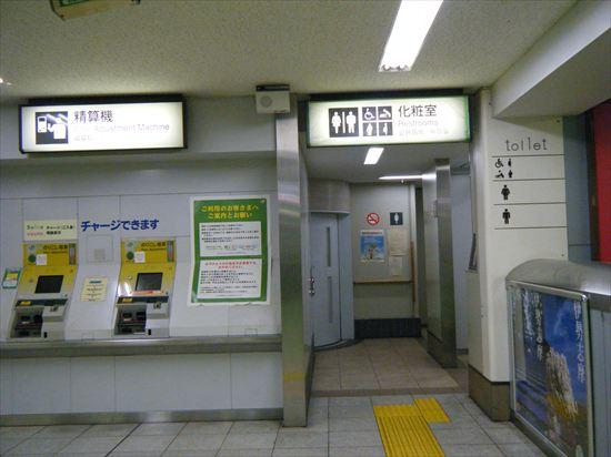 JR山手線 田町のトイレ1