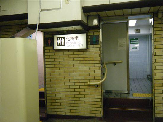 JR山手線 浜松町のトイレ2