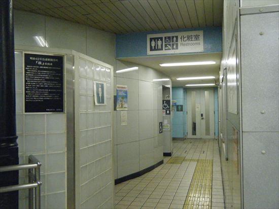 JR山手線 新橋のトイレ1