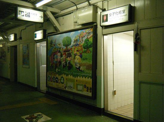 JR山手線 鶯谷のトイレ1