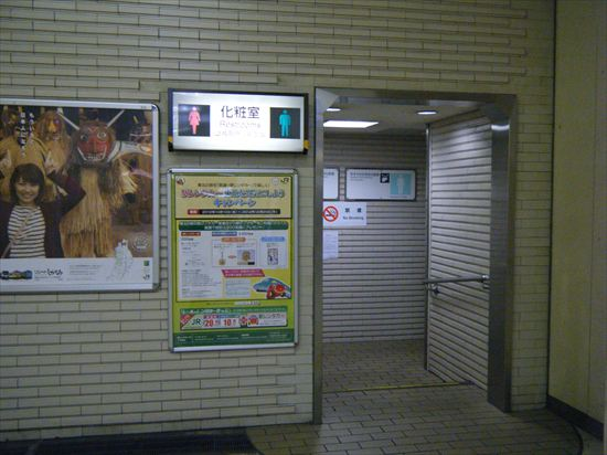 JR山手線 御徒町のトイレ1