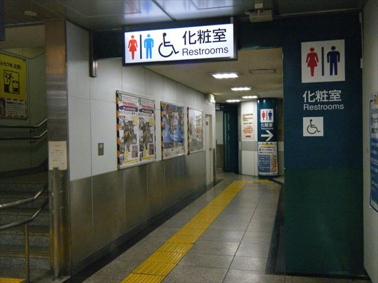 JR山手線 東京のトイレ9