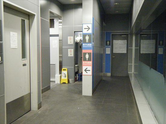 JR山手線 駒込のトイレ2