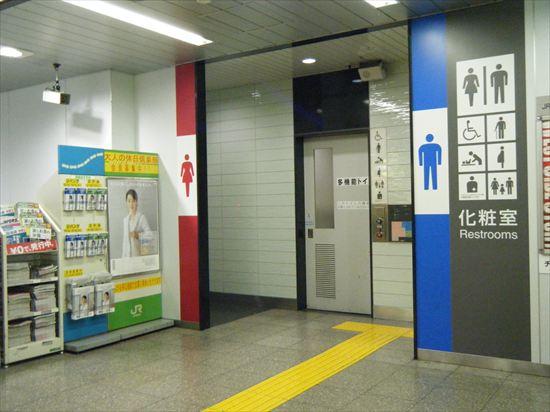 JR山手線 田端のトイレ1