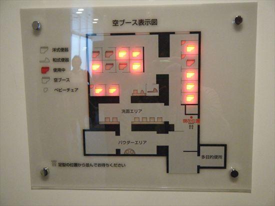 JR山手線 東京のトイレ1_2
