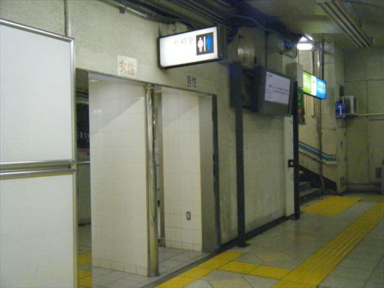 JR山手線 有楽町のトイレ1