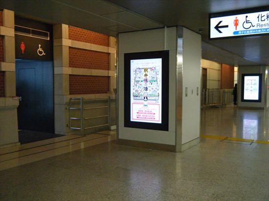 JR山手線 東京のトイレ1