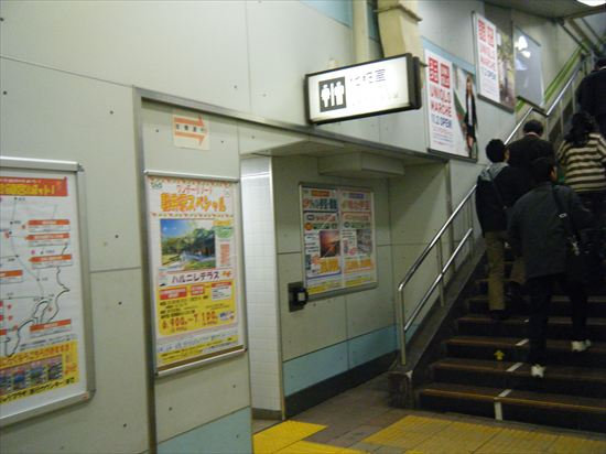 JR山手線 有楽町のトイレ3