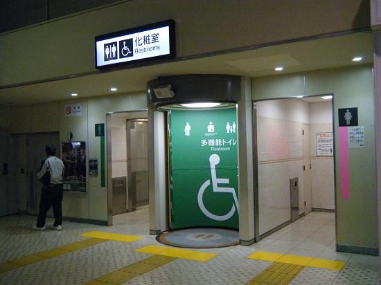 JR山手線 目白のトイレ