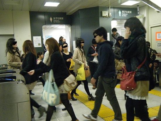 JR山手線 渋谷のトイレ4
