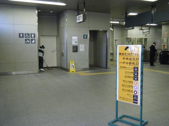 JR山手線 渋谷のトイレ1