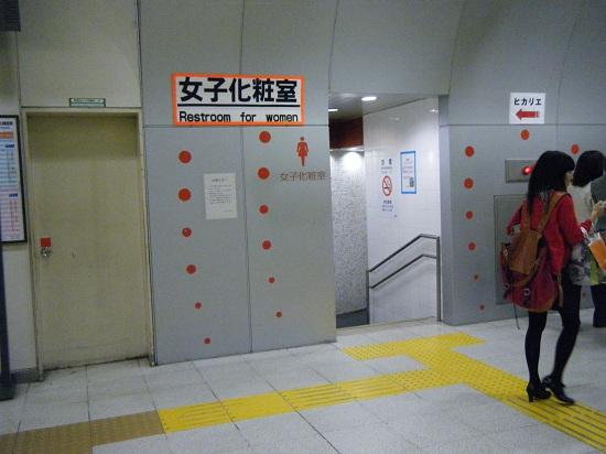 JR山手線 渋谷のトイレ3