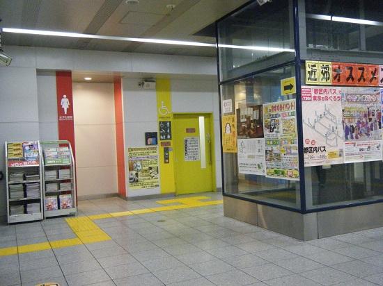 JR山手線 大塚のトイレ1