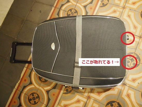 25_20130401013249.jpg
