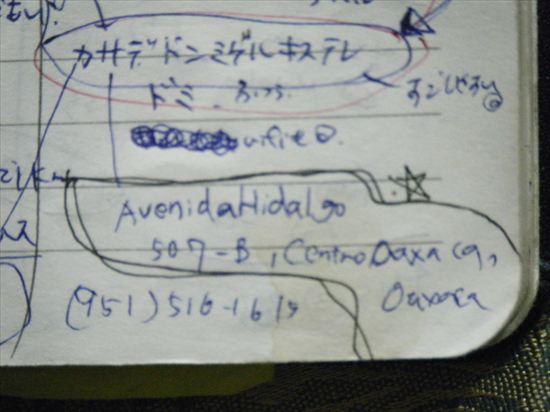 3_20130127115400.jpg