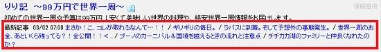 3_20130303064639.jpg