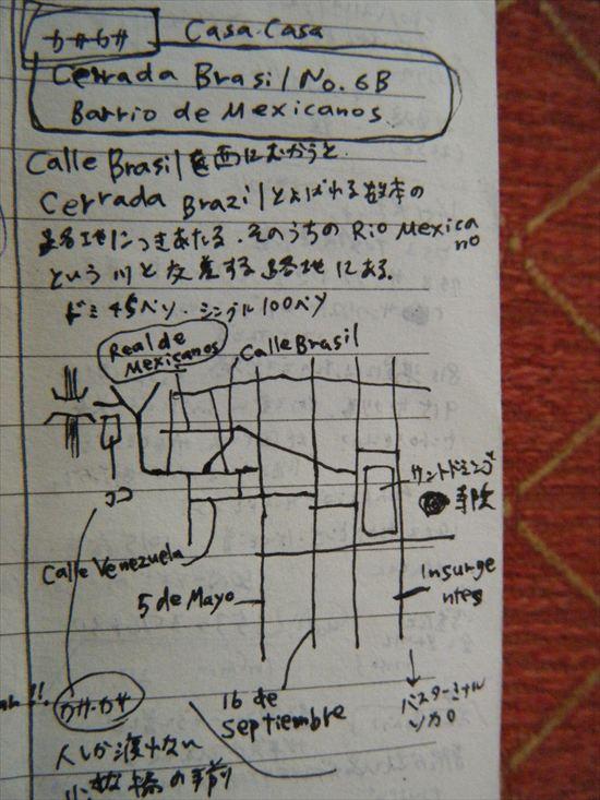 5_20130131090332.jpg