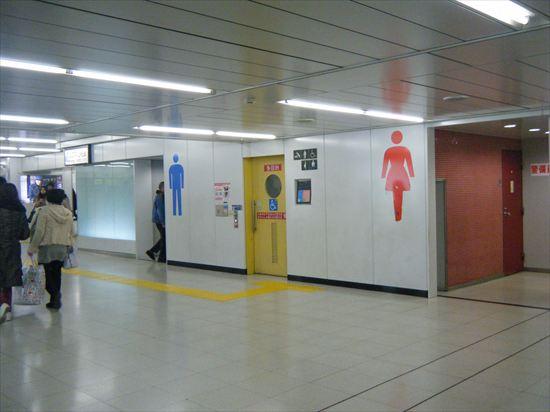 新宿駅のトイレ1