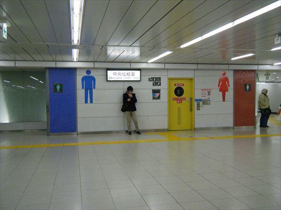 新宿駅のトイレ2