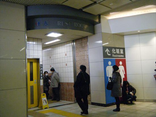 新宿駅のトイレ3