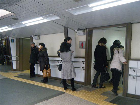 原宿駅のトイレ