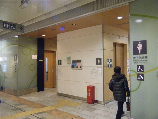 品川駅のトイレ1