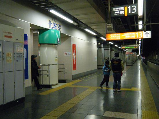 上野のトイレ4