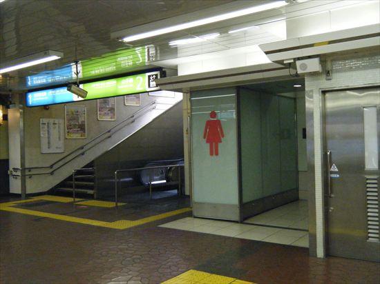 西日暮里のトイレ1