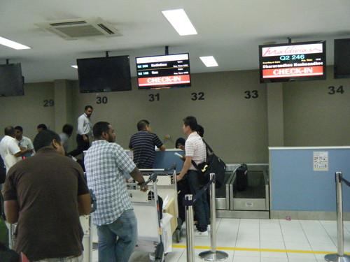 モルディブの空港