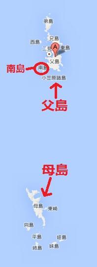 小笠原位置2.jpg